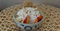 Homemade Cinnamon Ice Cream with Candied Cashews (paleo, vegan, dairy free, egg free)